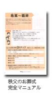 manual_09