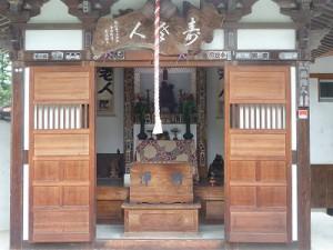 円福寺 (3)