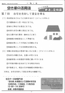 20161109101256_00001