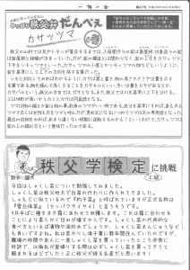 20161109101328_00001