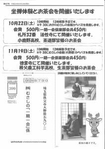 20161109101507_00001