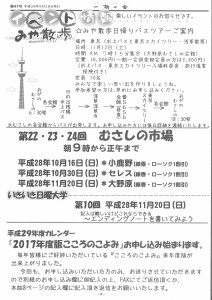 20161109101551_00001