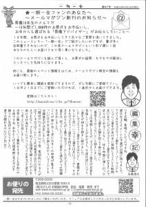 20161109101616_00001