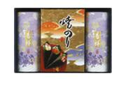 ニコニコのり・香祥(紫)2本入セット