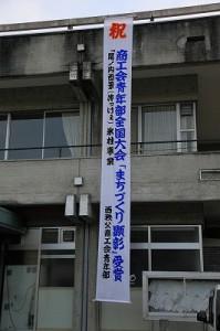DPP_4150