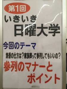 写真 2015-05-17 14 31 53