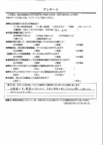 20160208110112_00001