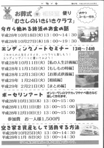 20161109101448_00001